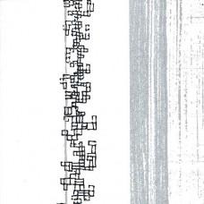 Коллекция La Vie deluxe, арт. 58932